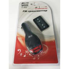 FM модулятор MP3+плеер с дисплеем и пультом (в прикуриватель) AVS F 452 A78553S
