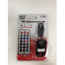 MP3 плеер + FM трансмиттер с пультом AVS F-472 A07156S
