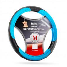 Оплетка на руль (размер M, ярко-голубой) (натуральная кожа) AVS GL-910M-LBL