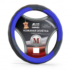Оплетка на руль (размер M, синий) (натуральная кожа) AVS GL-910M-BBL