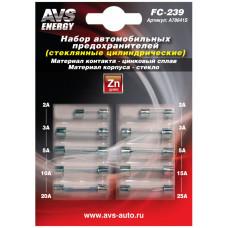 Набор предохранителей AVS FC-239 (цилиндрические стеклянные) в блистере a78641s
