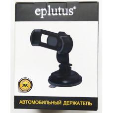 Держатель телефона на присоске Eplutus 504