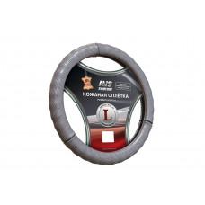 Оплётка руля AVS натуральная кожа (серый) L GL-296L-GR