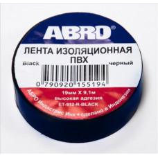Изолента ПВХ 20мм х 18,2мм ABRO синяя